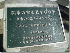 P1000474